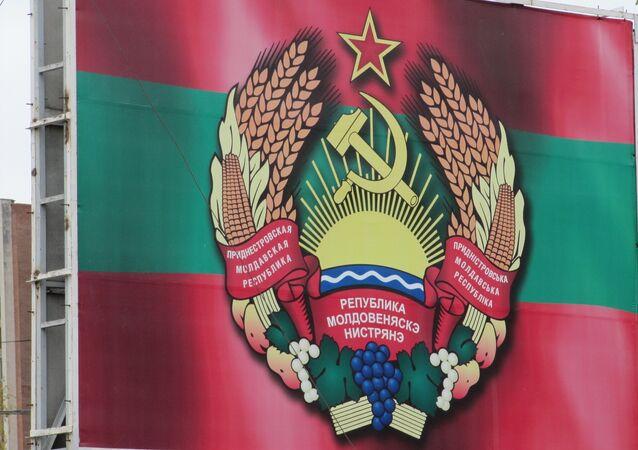 Bandiera della Transnistria