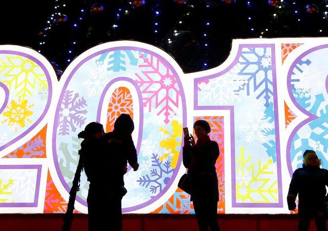 Decorazioni di capodanno a Minsk