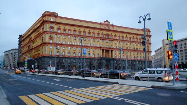 L'edificio del FSB, Mosca - Sputnik Italia