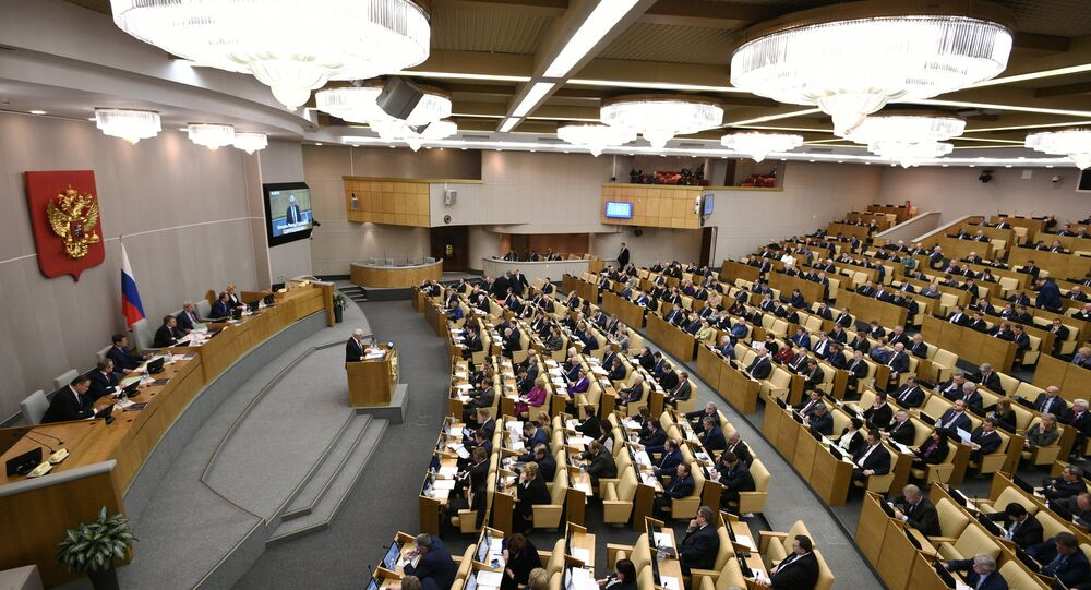 State Duma plenary session. (File)
