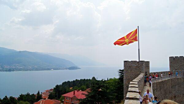 La bandiera della Macedonia - Sputnik Italia