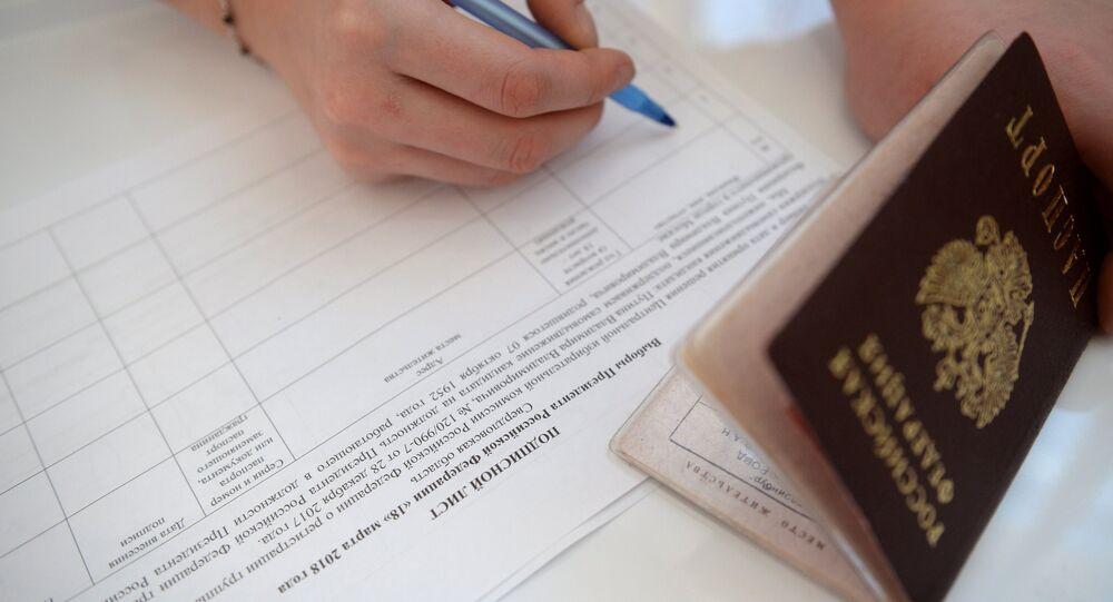Il passaporto russo