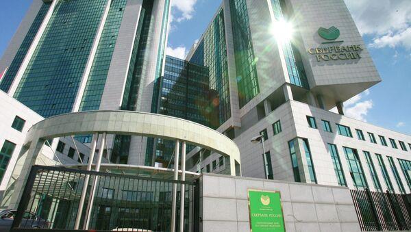 Sberbank, Russia's largest bank - Sputnik Italia