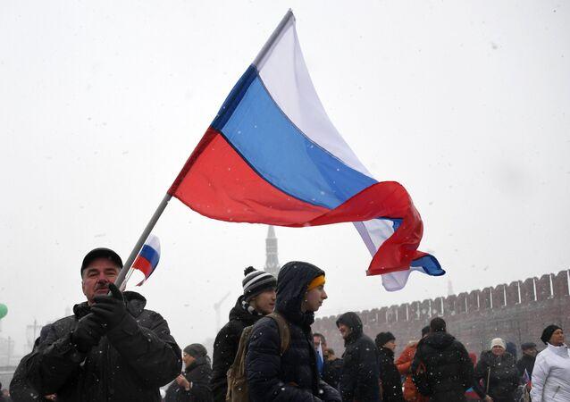 Le manifestazioni patriottiche La Russia nel mio cuore