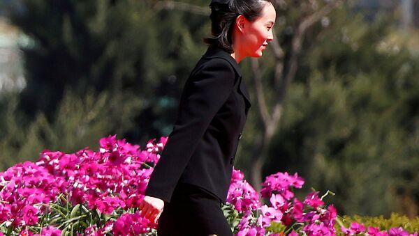 Kim Yo-jong, la hermana del líder de Corea del Norte - Sputnik Italia