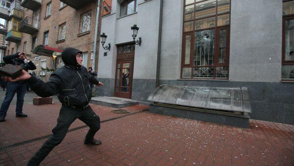 Radicals smash Rossotrudnichestvo office in Kiev - Sputnik Italia