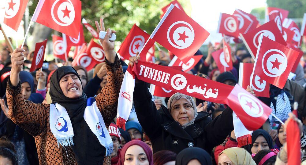 Tunisini