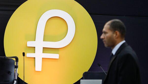 Logo de la nueva criptomoneda venezolana Petro - Sputnik Italia