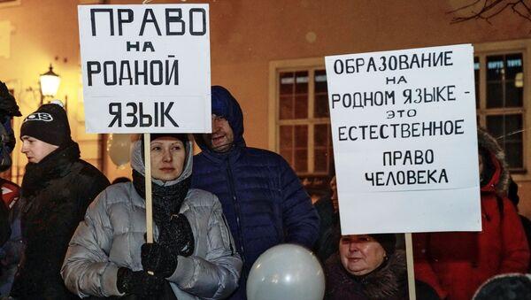 Акция в защиту русских школ в Риге - Sputnik Italia