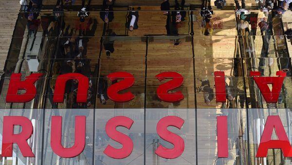 Il padiglione russo all'Expo 2015 a Milano - Sputnik Italia