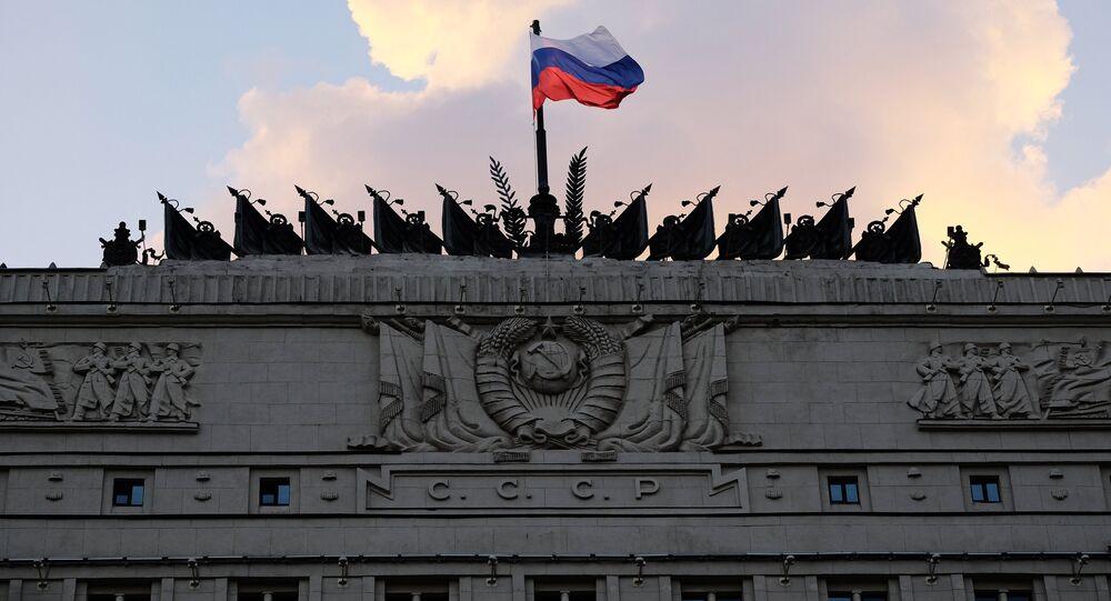 Ministero della Difesa della Federazione Russa