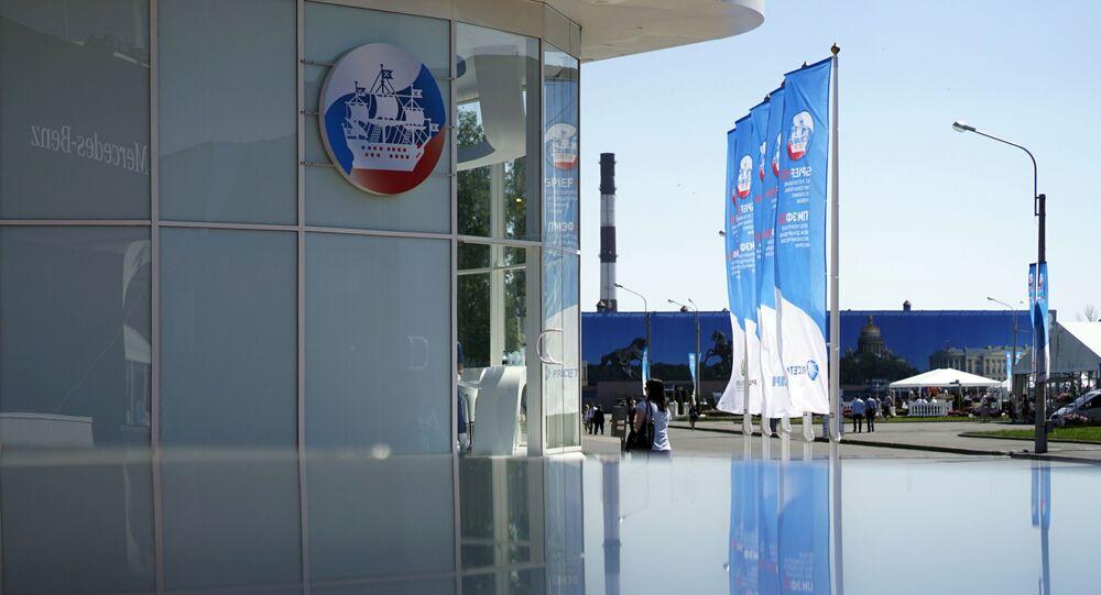 Forum economico di San Pietroburgo