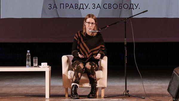 Kseniya Sobchak, candidata presidenziale per le elezioni 2018 in Russia - Sputnik Italia