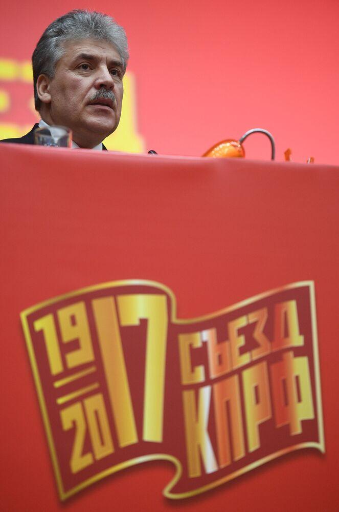 Direttore dell'Azienda agricola Lenin Pavel Grudinin al XVII convegno del partito comunista russo KPRF.