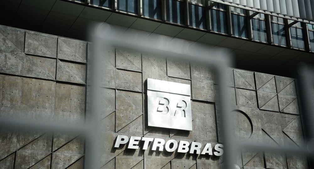 Petrobras sede