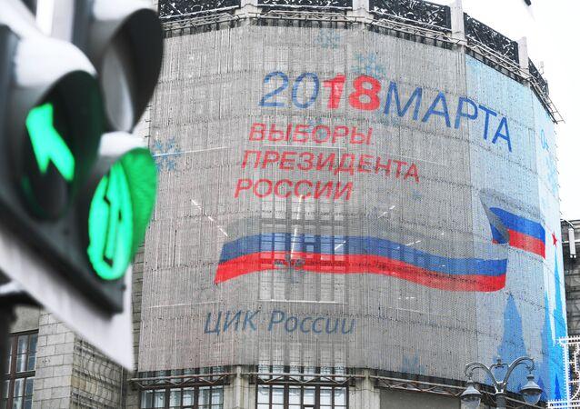 Mosca in vista delle presidenziali 2018