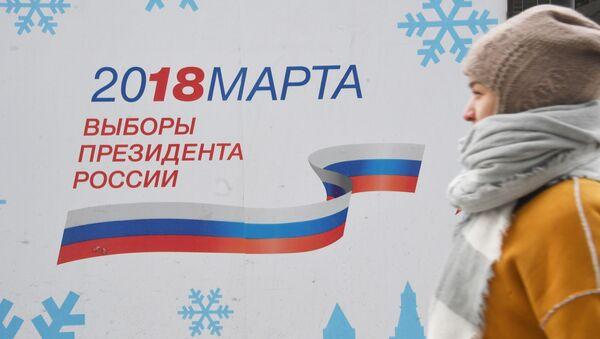 Un manifesto che annuncia il voto del 18 marzo in Russia - Sputnik Italia