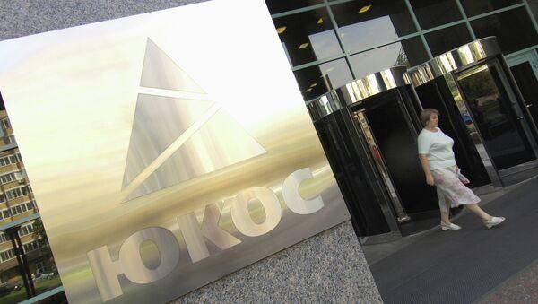 Ufficio Yukos - Sputnik Italia
