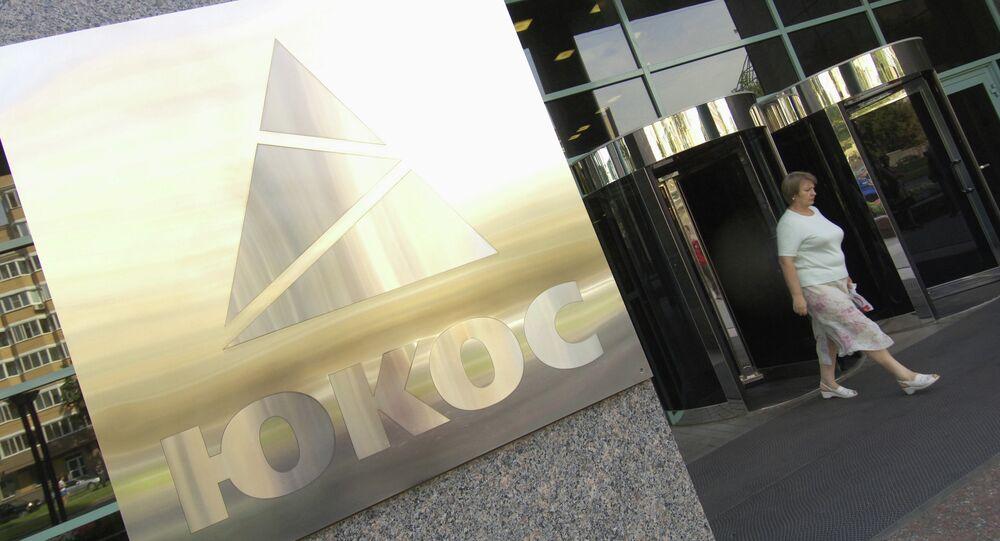 Ufficio Yukos