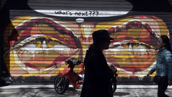 Graffiti anti Europa ad Atene - Sputnik Italia