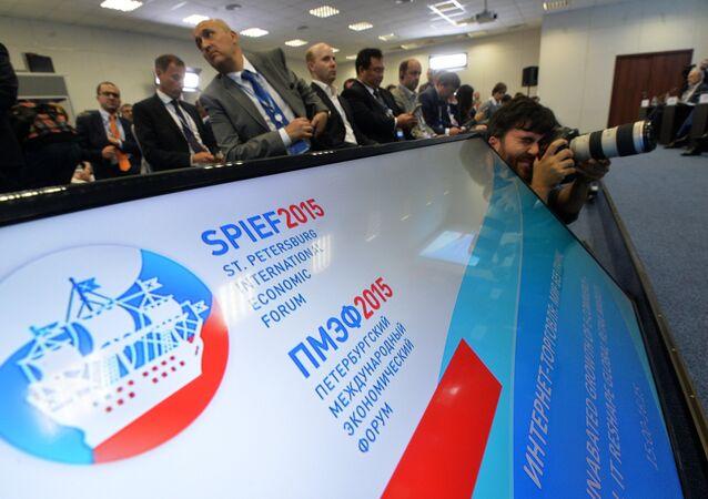SPIEF Forum