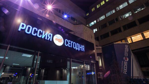 agenzia Rossiya Segodnya - Sputnik Italia