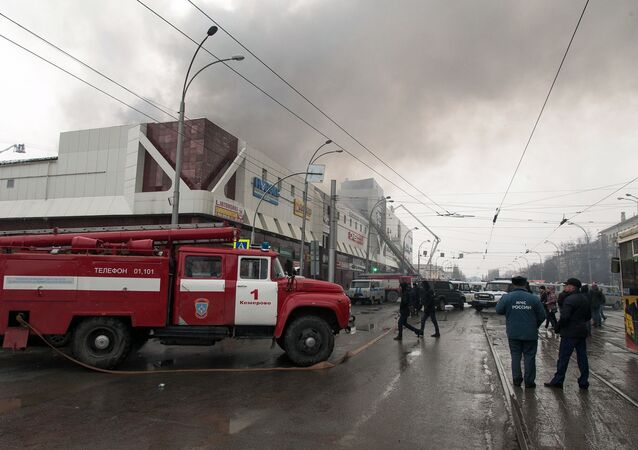 Incendio a Kemerovo