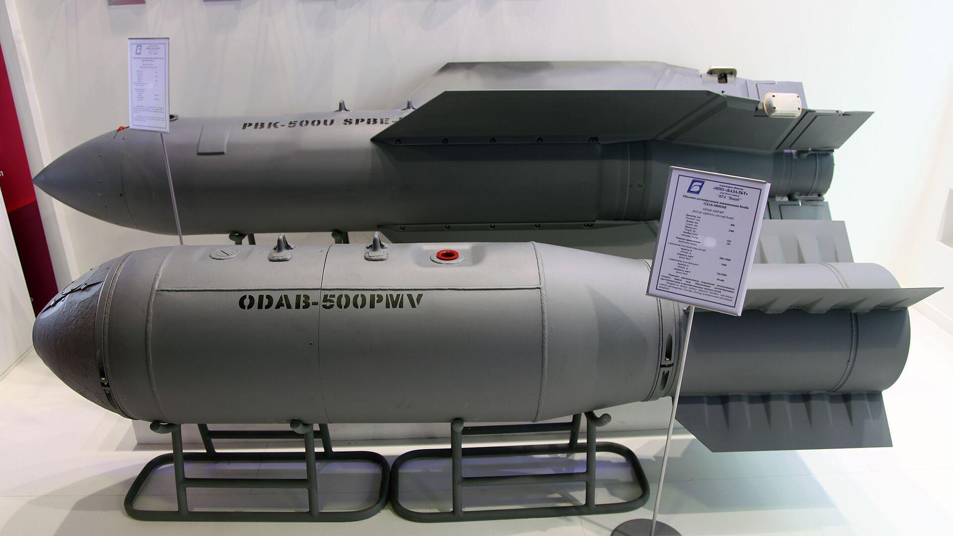 Бомбы PBK-500U и ODAB-500 PMV на Международном авиационно-космическом салоне МАКС-2015 в Жуковском - Sputnik Italia, 1920, 08.06.2021