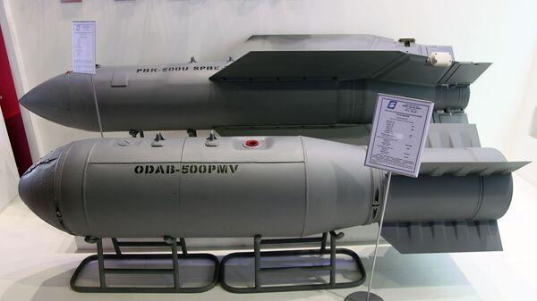 Бомбы PBK-500U и ODAB-500 PMV на Международном авиационно-космическом салоне МАКС-2015 в Жуковском - Sputnik Italia