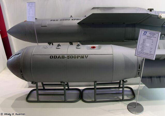 Bomba aerea Drel