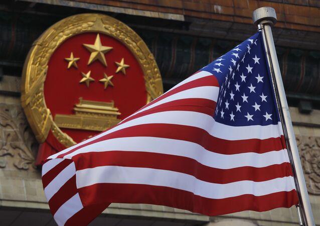 Cina USA