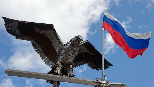 Paracadutisti con la bandiera russa - Sputnik Italia