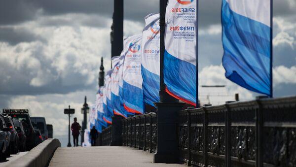 Inaugurazione del Forum Economico Internazionale di San Pietroburgo. - Sputnik Italia