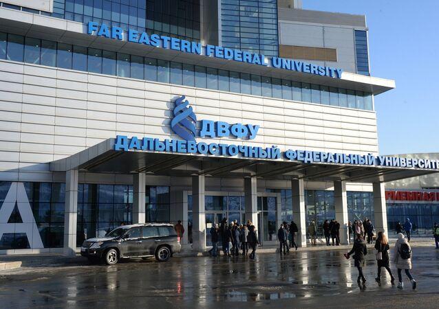 L'università federale dell'Estremo Oriente russo (FEFU)