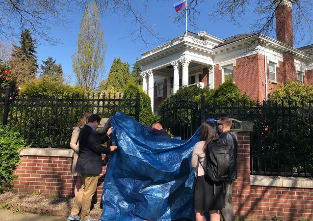 Consolato russo di Seattle
