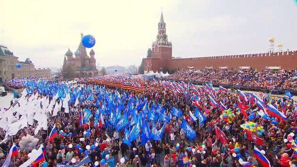 La giornata dei lavoratori a Mosca - Sputnik Italia