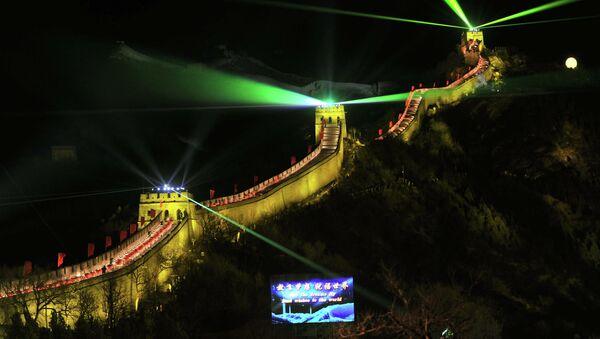 New Year's celebrations, Beijing, China - Sputnik Italia