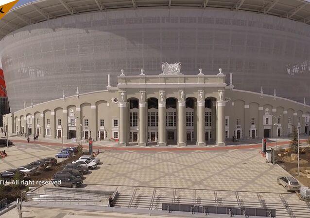 La Ekaterinburg Arena