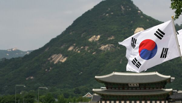 Bandiera sud coreana - Sputnik Italia