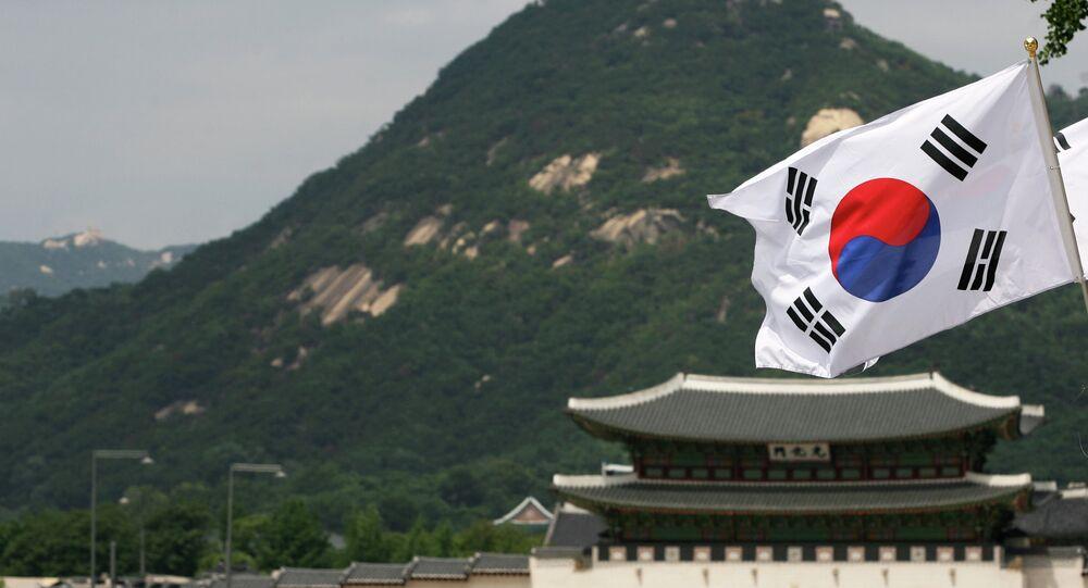 Bandiera sud coreana