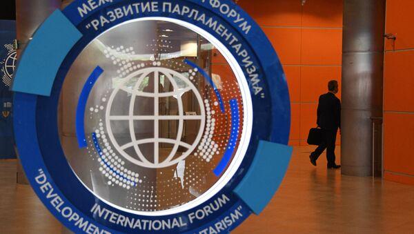 Il Forum internazionale sullo sviluppo del parlamentarismo - Sputnik Italia