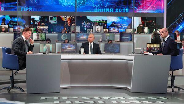La linea diretta del presidente Putin - Sputnik Italia