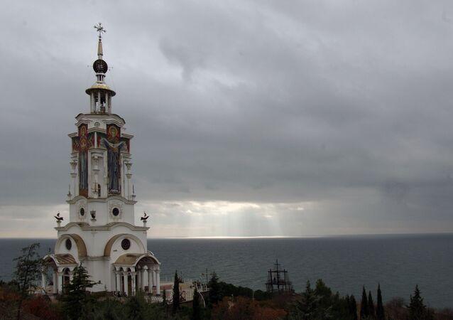 Russian regions. Crimea