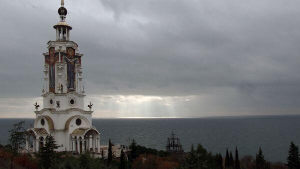 Russian regions. Crimea - Sputnik Italia