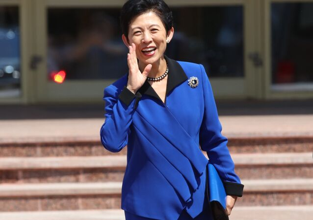 Japan's Princess Takamado leaves museum in Saransk, Russia June 19, 2018