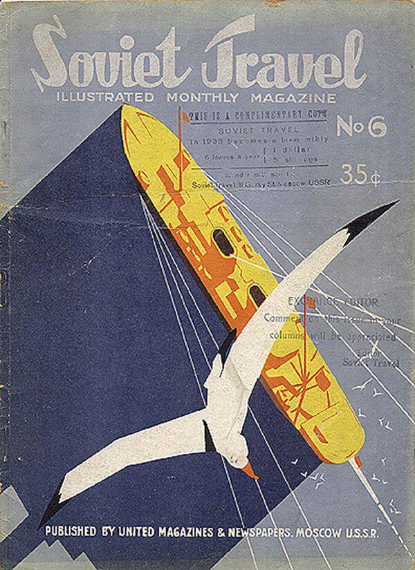 Vacanze in URSS - Sputnik Italia