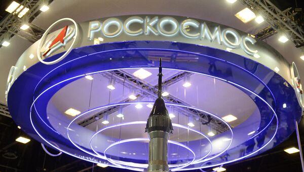 Roscosmos - Sputnik Italia