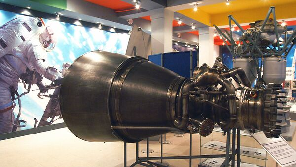 A combustion chamber for liquid engines RD-171 M and RD-191 used in Energiya-Buran and Zenit launch vehicles and RD 180 engines, which are used in American launch vehicles Atlas - Sputnik Italia