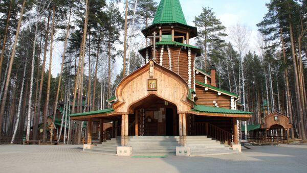 La chiesa e l'annesso monastero maschile nel nome dei Martiri imperiali - Sputnik Italia