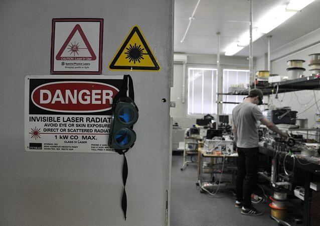 Il centro di ricerca sulle fibre ottiche di Mosca dell'Accademia Russa delle Scienze